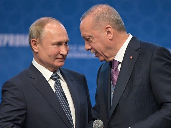 اللعبة العبثية بين أردوغان وبوتين