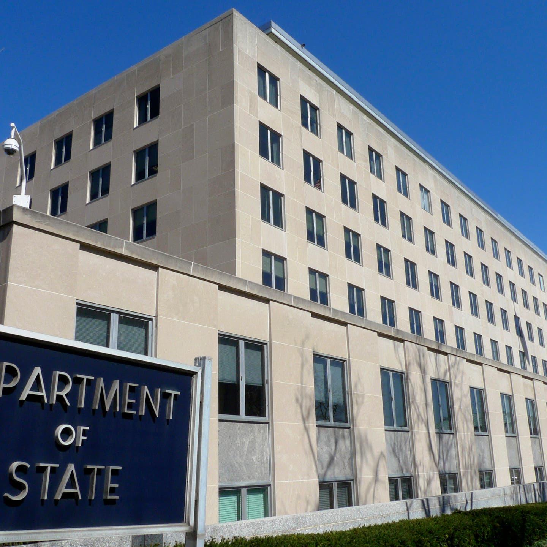 أميركا: على إيران السماح للوكالة الذرية بتفتيش منشآتها