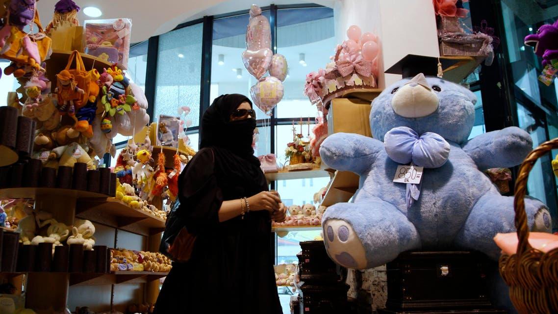 saudi valentines day (AP)