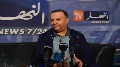 """الجزائر.. مالك مجموعة """"النهار"""" يودع السجن بتهم فساد"""