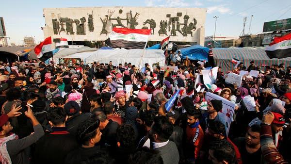 مظاهرات حاشدة مرتقبة اليوم في بغداد والمحافظات الجنوبية