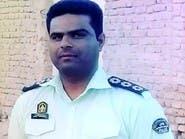 إيران.. مقتل ضابط استخبارات في إيران على يد مجهولين