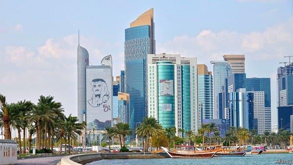 مجلة إيكونوميست: هكذا تتعامل الدوحة مع مواطنيها المعارضين