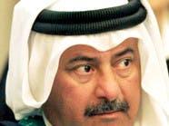 """""""إيكونوميست"""" عن وزير عدل قطر الأسبق: من ينتقد الدوحة يصبح بلا جنسية"""