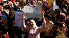 Iraqi women lead Baghdad protests following cleric's calls for segregation