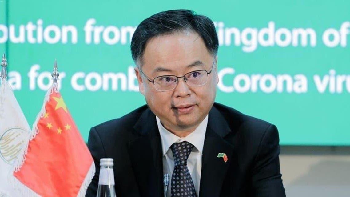 China ambassador in KSA