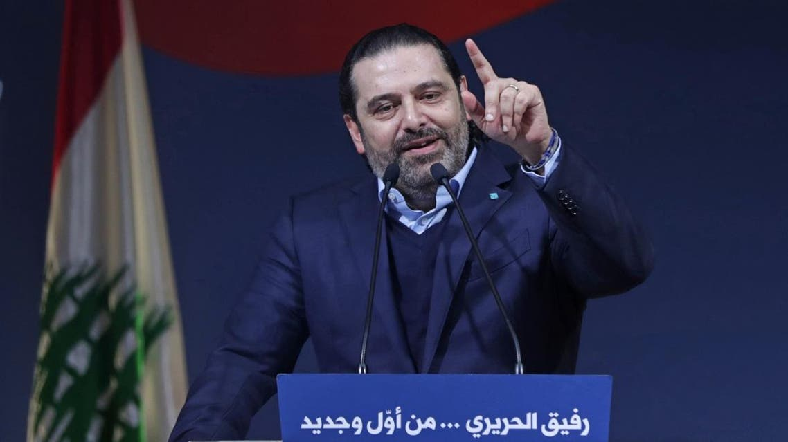 Lebanese former prime minister Saad Hariri speaks during a ceremony marking the 15th anniversary of the assassination of his father and former Lebanese prime minister, in Beirut on February 14, 2020. (AFP)