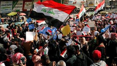 بعد فك الحظر.. احتجاجات ببغداد ورصاص مجهول يخلف إصابتين
