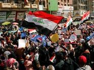 دعوة لمليونية جديدة في العراق.. وتمسك برفض علاوي