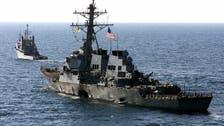 سوڈان امریکی جنگی بحری جہاز'کول' پرحملے کے متاثرین کو 30 ملین ڈالر دینے کو تیار