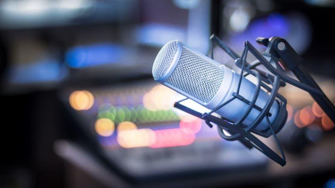 KSA: beginning of Radio