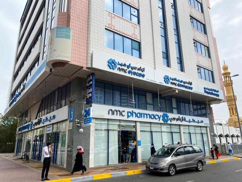 مراكز تابعة لشركة إن إم سي هيلث في الإمارات