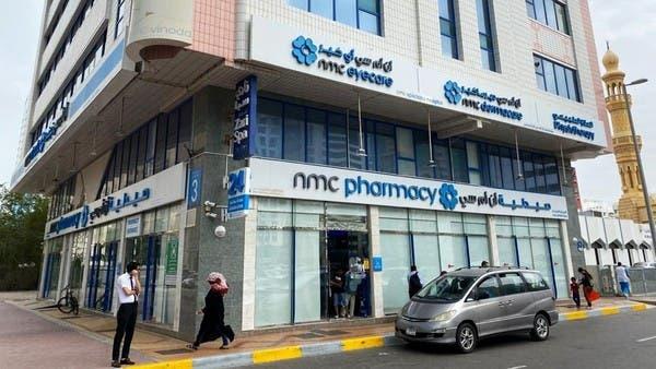 الحارس القضائي يقيل مجلس إدارة NMC ويعين آخر جديداً