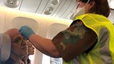 بريطانيا تدرس تعديل قواعد الحجر الصحي للمسافرين