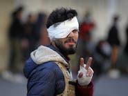 العراق.. مقتل متظاهر بالتحرير و23 إصابة بالخلاني