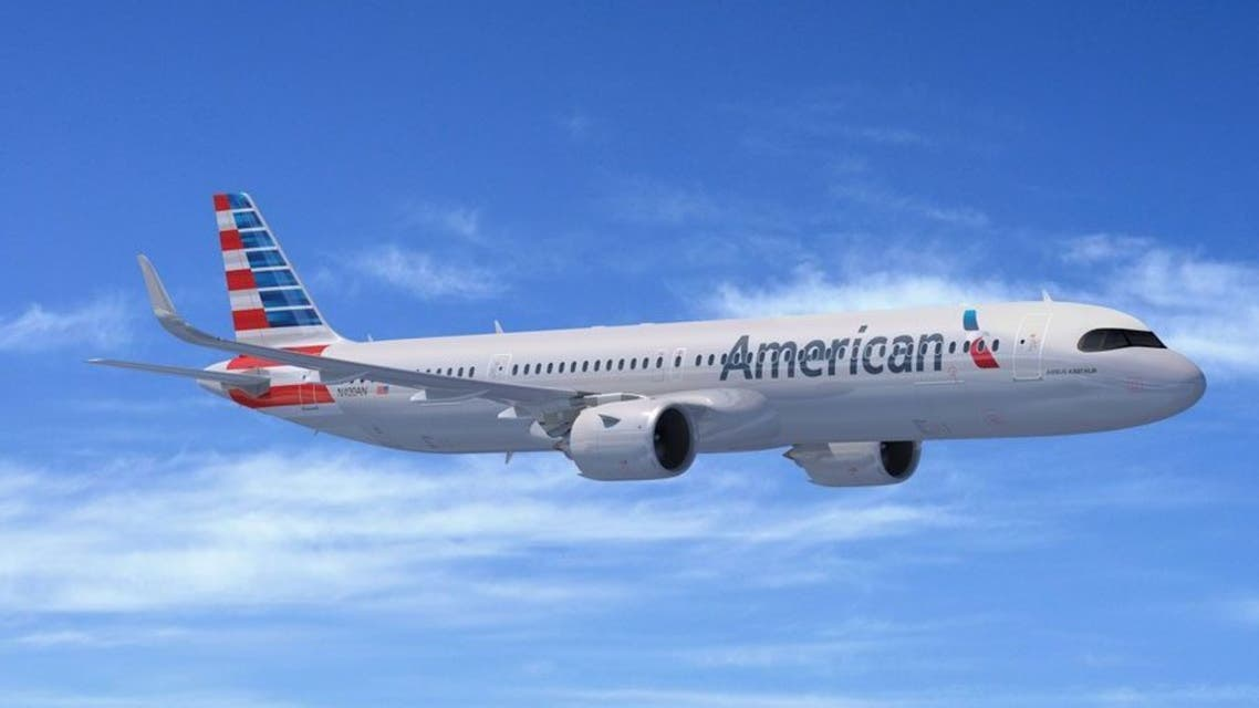 طائرة مدنية أميركية