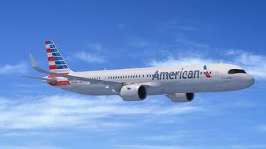 أميركا تستأنف رحلات الطيران المدنية فوق الخليج العربي