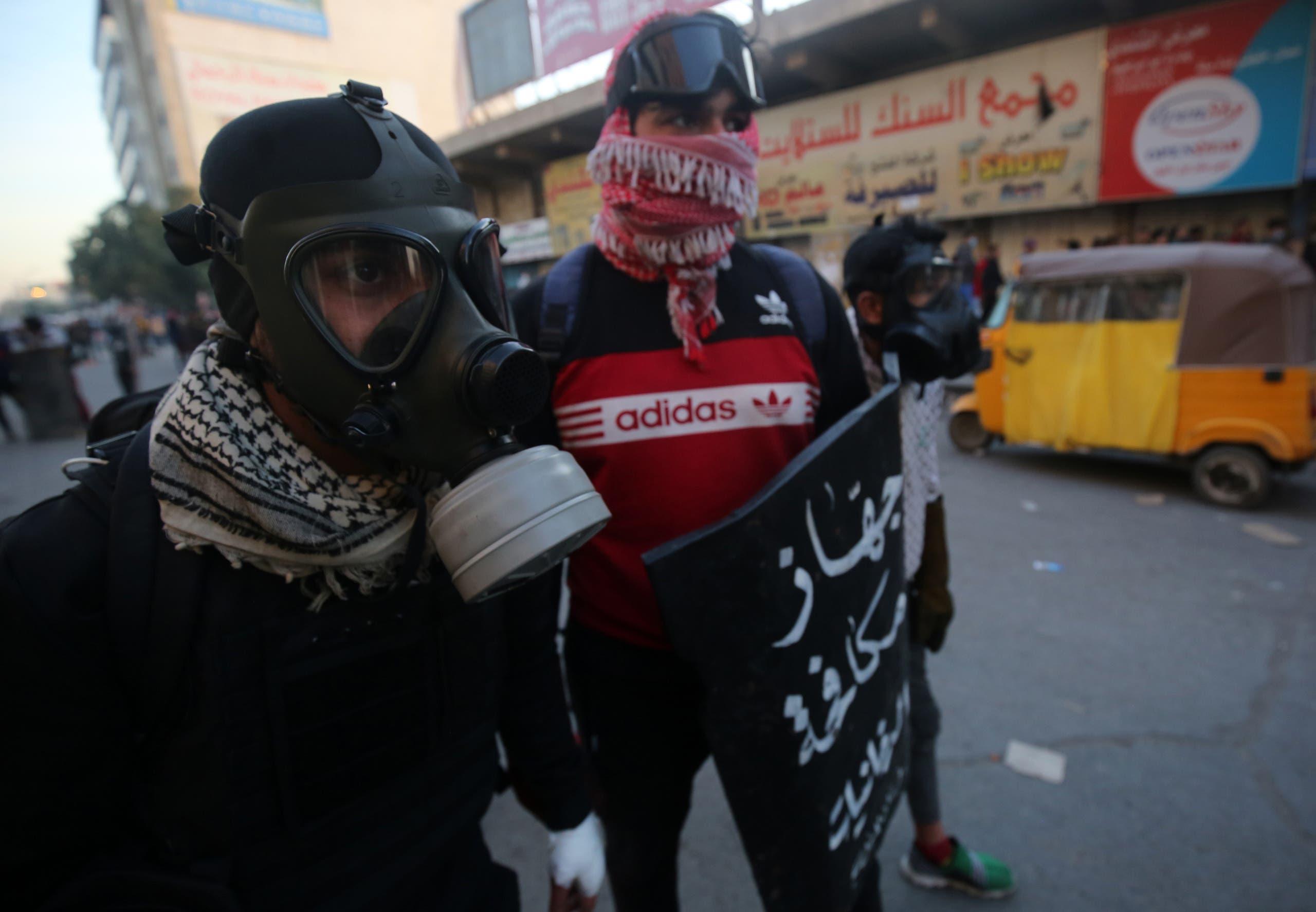 من تظاهرات العراق - ساحة الخلاني بغداد