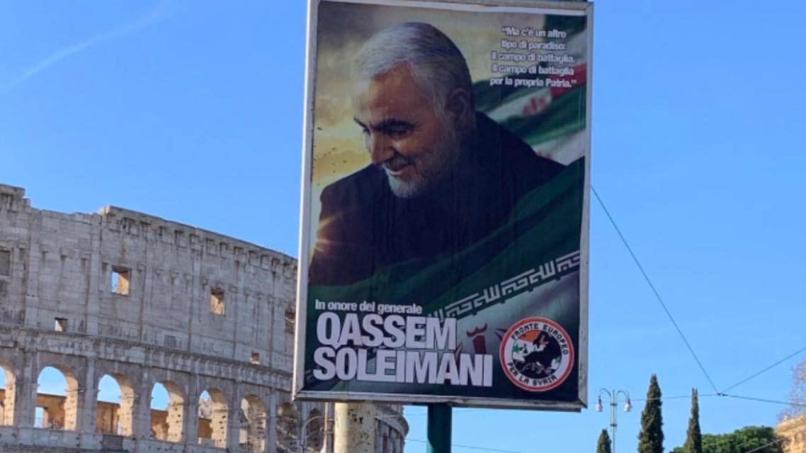 Qassem Soleimani's poster hangs in Italy. (Twitter)