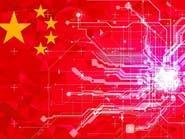 """بعد كورونا.. الصين تسرع بالتحول إلى """"المدن الذكية"""""""