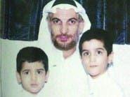 السعودية.. تفاصيل جديدة من الخنيزي شقيق المختطف منذ 20 سنة
