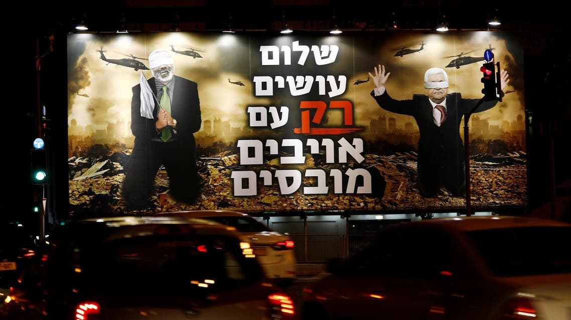 """The billboard shows photo-shopped warzone images of Palestinian President Abbas and Hamas leader Haniyeh, both blindfolded, with the slogan """"Peace is made ONLY with defeated enemies,""""  in Tel Aviv, Israel February 14, 2020. (Reuters)"""