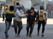 محتجو العراق استهدفوا ببنادق الصيد.. تحذير أممي