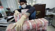 منعاً لانتشار كورونا.. اليوان الصيني بالحجر الصحي