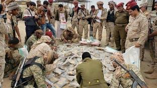 اليمن.. ضبط 768 كلغ من المخدرات قبل وصولها للحوثيين