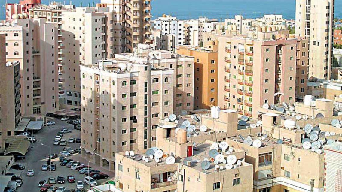 عقارات الكويت