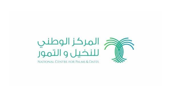 حقيقة حظر هيئة الغذاء الأميركية استيراد التمور السعودية