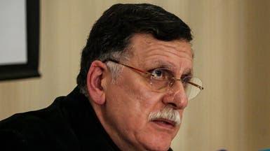حكومة السراج ترفض موقف السيسي ومشايخ ترهونة تؤيده