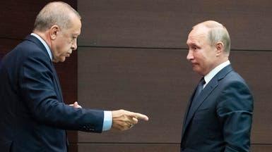 بوتين يبلغ أردوغان قلقه من نقل مقاتلين إلى ناغورنو كاراباخ