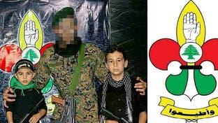 """جمعية """"كشافة المهدي"""" اللبنانية تجنّد مراهقيها بحزب الله"""