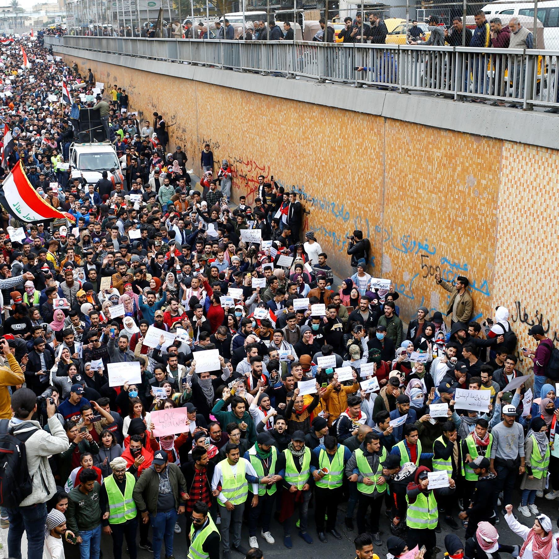 صدامات وسط بغداد.. واختناقات في ساحة الخلاني