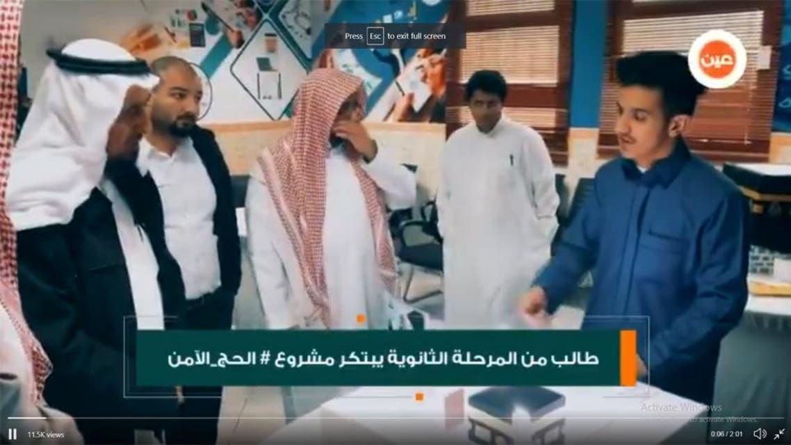 KSA:  How a student prevent a Haram makki from Corona Virus