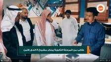سعودی طالب علم نے حرم مکی کو کرونا وائرس سے محفوظ رکھنے کا طریقہ ایجاد کر لیا