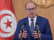 رئيس حكومة تونس المكلف يتعهد بالحفاظ على قيمة الدينار وخفض العجز التجاري