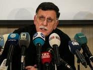 رئيس حكومة الوفاق يضع شرطاً لوقف إطلاق النار في ليبيا