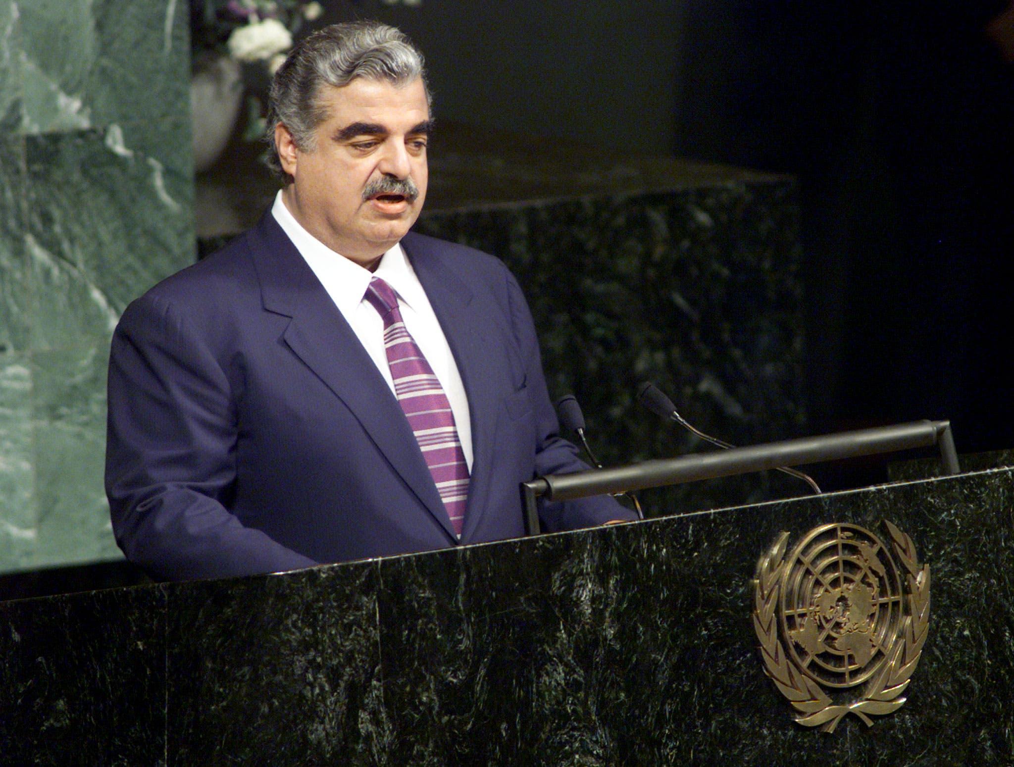 رفيق الحريري عام 1998