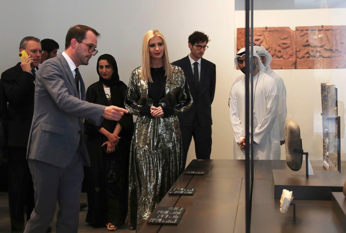 Ivanka Trump visits the Louvre Museum in Abu Dhabi, United Arab Emirates, Saturday, Feb. 15, 2020. (AP)