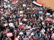 محافظات العراق المنتفضة جنوباً.. الأكثر فقراً سئموا