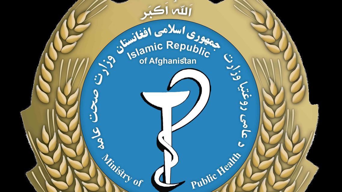 وزارت صحت عامه افغانستان شیوع ویروس کرونا در بدخشان را رد کرد