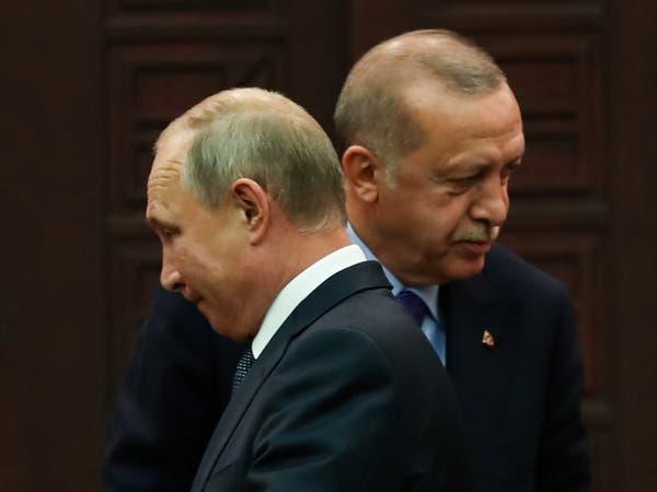 أردوغان يلتقي بوتين في روسيا لبحث الوضع في سوريا