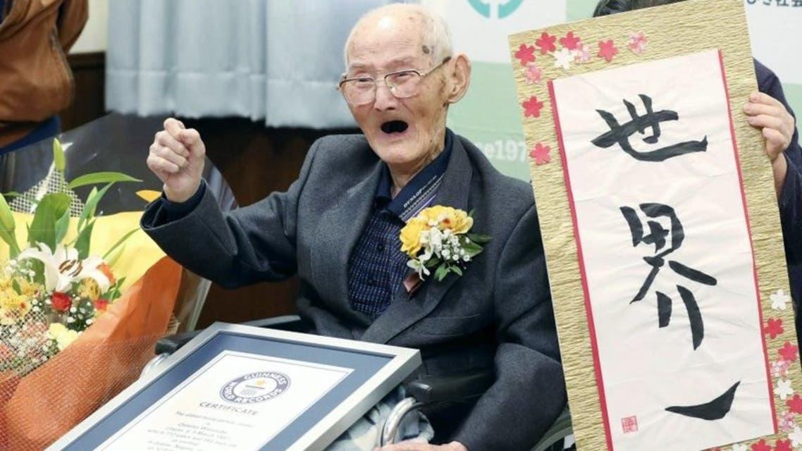 پیرترین مرد جهان در مورد راز ماندگاریاش گفت: عصبانی نشوید و همیشه لبخند بزنید