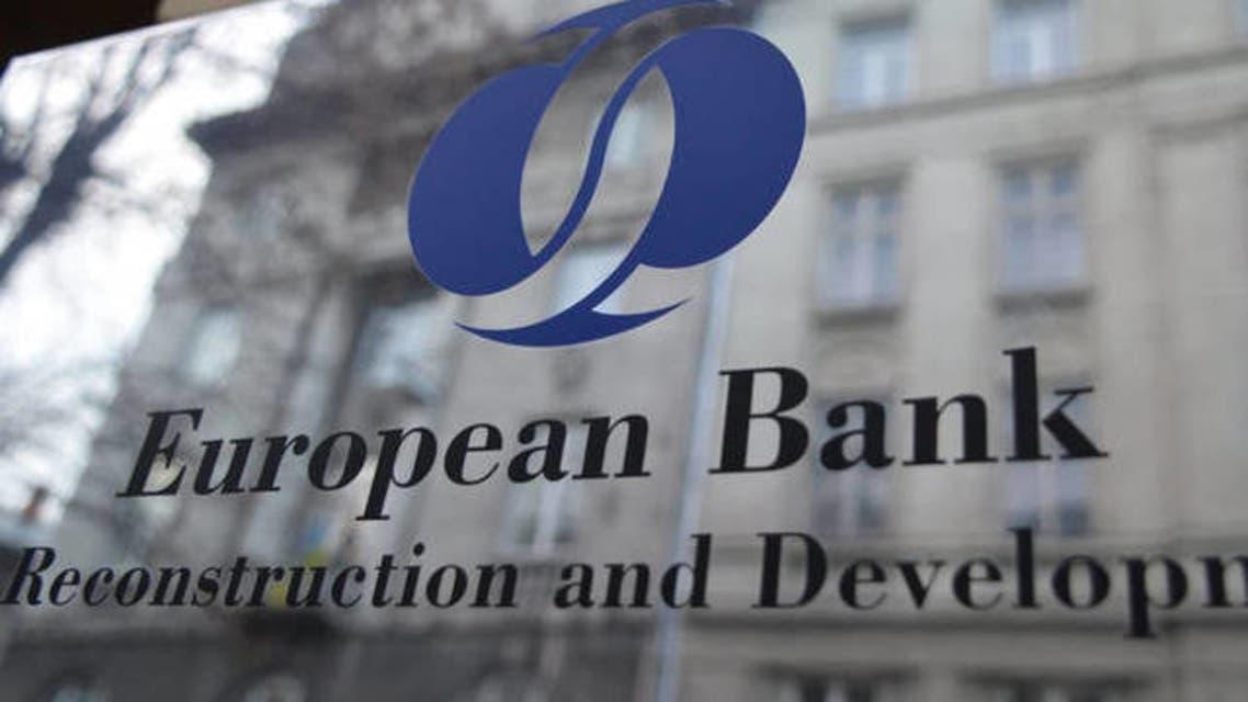 البنك الأوروبي لإعادة  الإعمار والتمويل