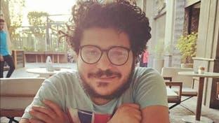 مصر تكشف تفاصيل القبض على طالب قادم من إيطاليا