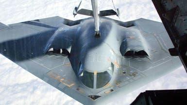 مقاتلات B-2 بطليعة سلاح الجو الأميركي لحين إشعار آخر