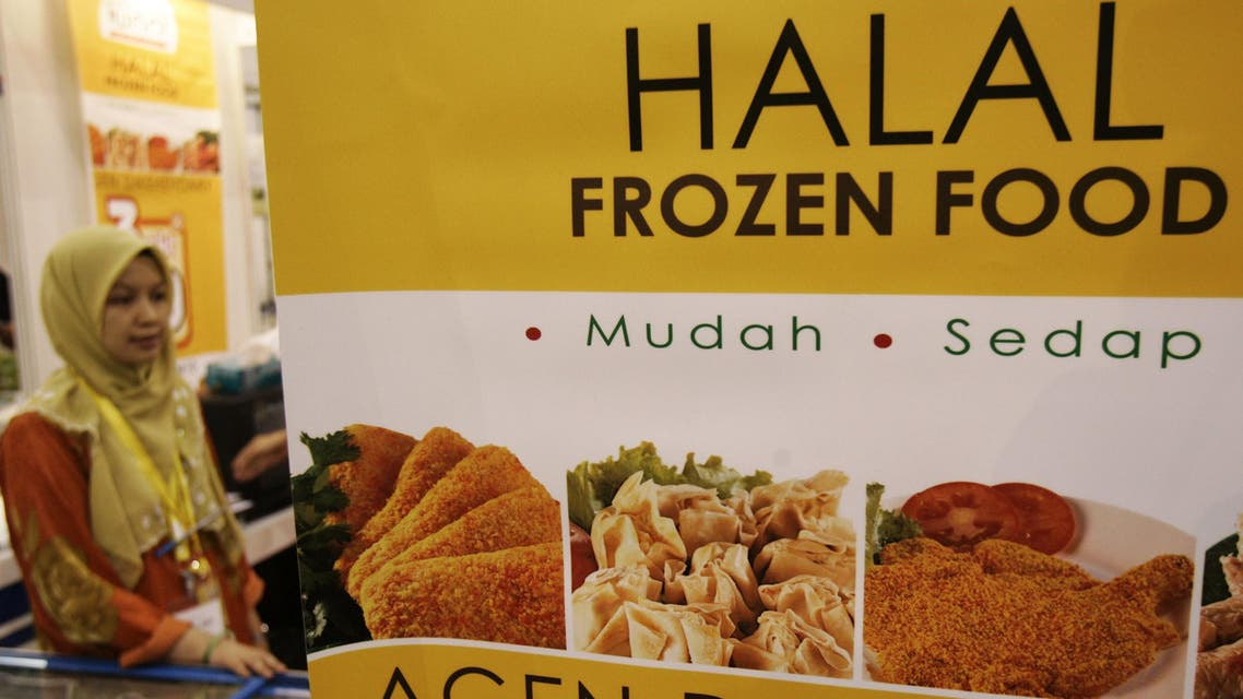 A Malaysian woman stands near a halal frozen banner during the five-day international halal exhibition in Kuala Lumpur, Malaysia on May 10, 2006. (AP)