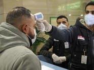 وصول 7 رحلات طيران إلى مصر من العالقين بالكويت